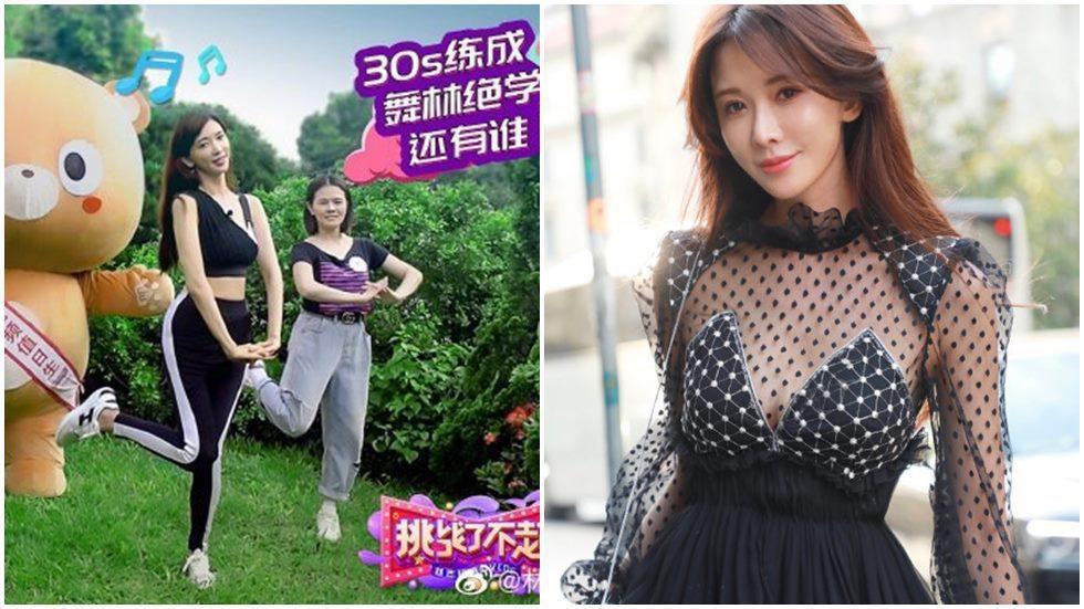 林志玲秀出中空裝跳舞(左)。圖/摘自微博
