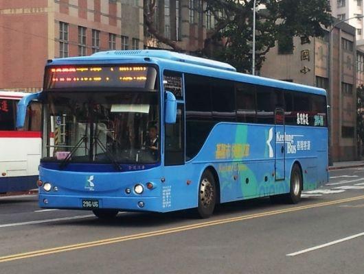 1088動線調整取消2站,基隆到南港省10到15分鐘。圖/基隆客運提供