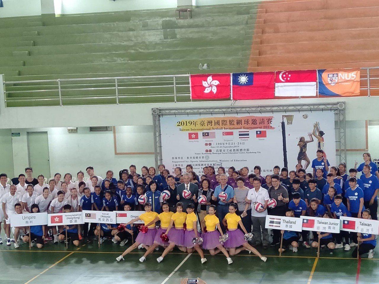 2019年台灣國際籃網球邀請賽,比賽採單循環賽,由六隊輪番對陣。圖/主辦單位提供