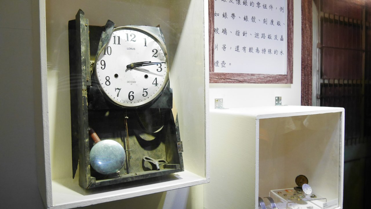 地震後搶救下來的時鐘。圖/臺灣客家文化館提供