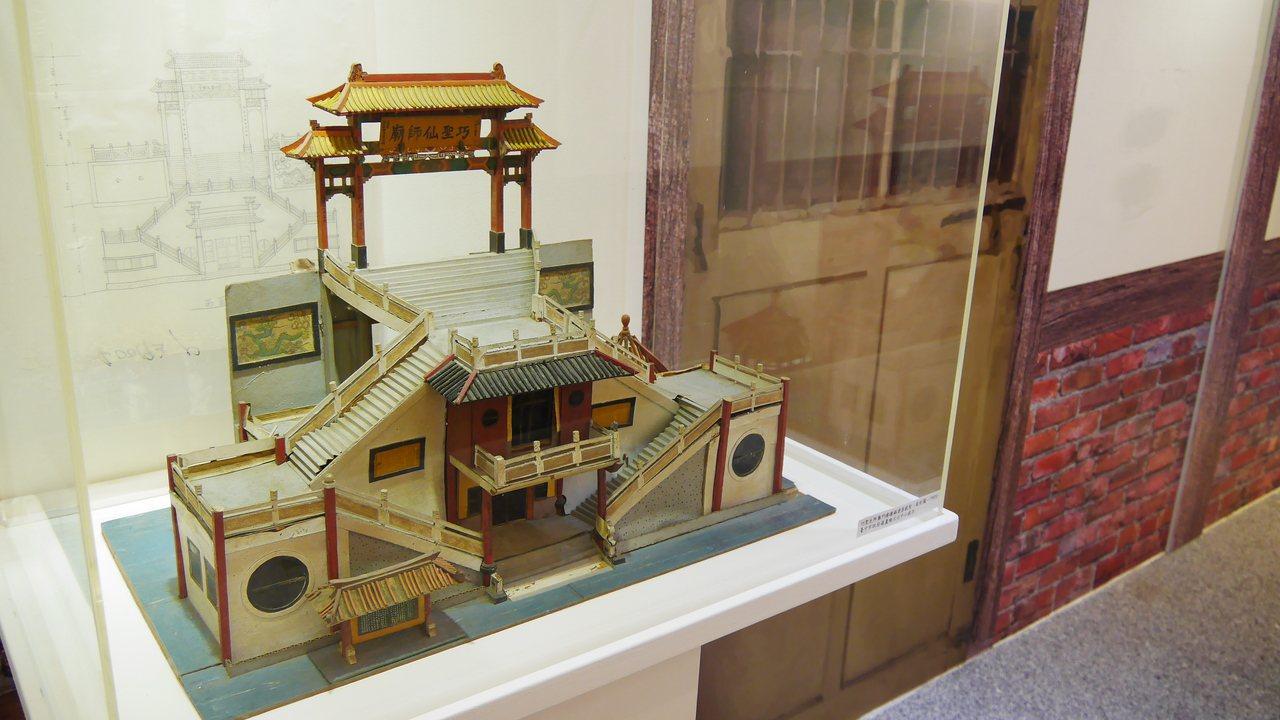 特展展出1985年巧聖先師廟門樓樓梯興建工程的設計圖、模型。圖/臺灣客家文化館提...
