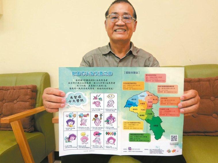 曾任桃市社會局長的古梓龍現為桃園市失智症關懷協會執行長。 記者張裕珍/攝影
