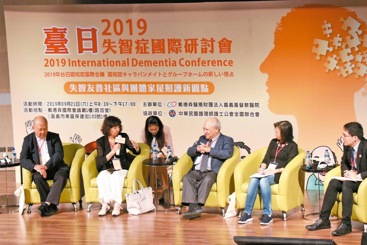 昨天是國際失智日,嘉義基督教醫院舉行「2019台日失智症國際研討會」。 記者姜宜...