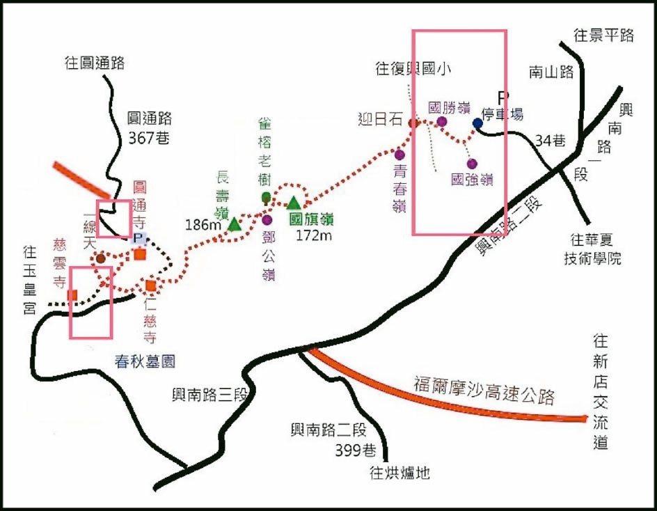 中和區公所表示,14處高風險管制區主要在國強嶺、慈雲寺、圓通寺等三區域周圍。 圖...