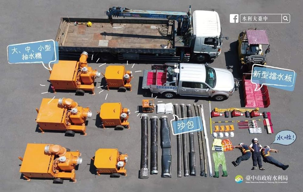 台中市政府水利局的開箱文,照片右下角3固男人是亮點。圖/取自台中市水利局臉書