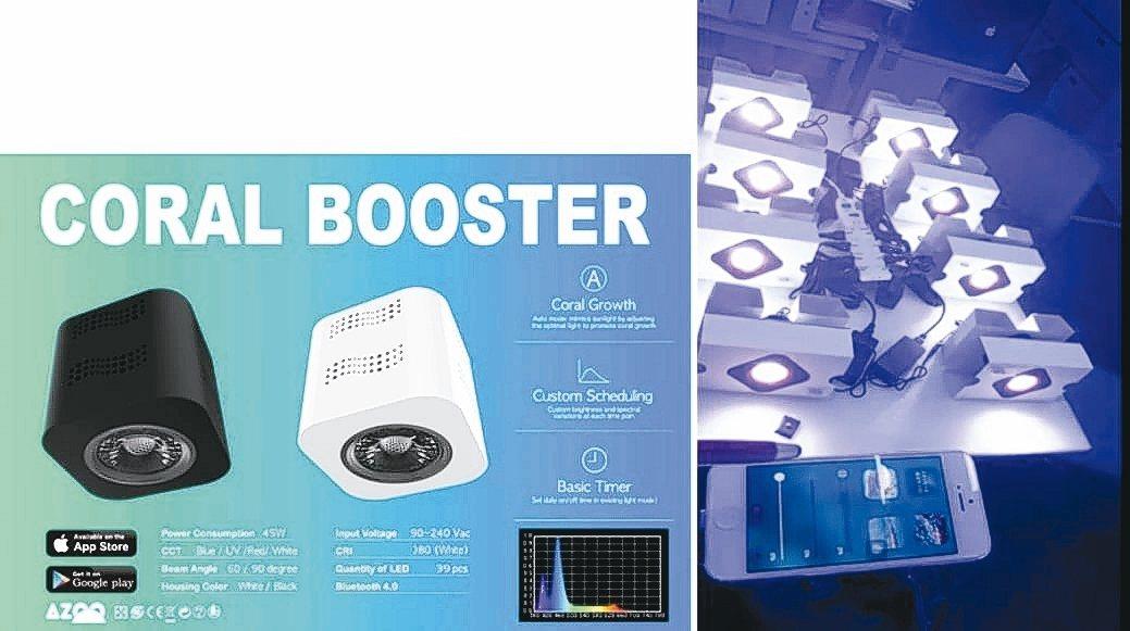 正能光電與天僖生技策略合作「AZOO珊瑚成長加速燈」。 圖/正能光電提供