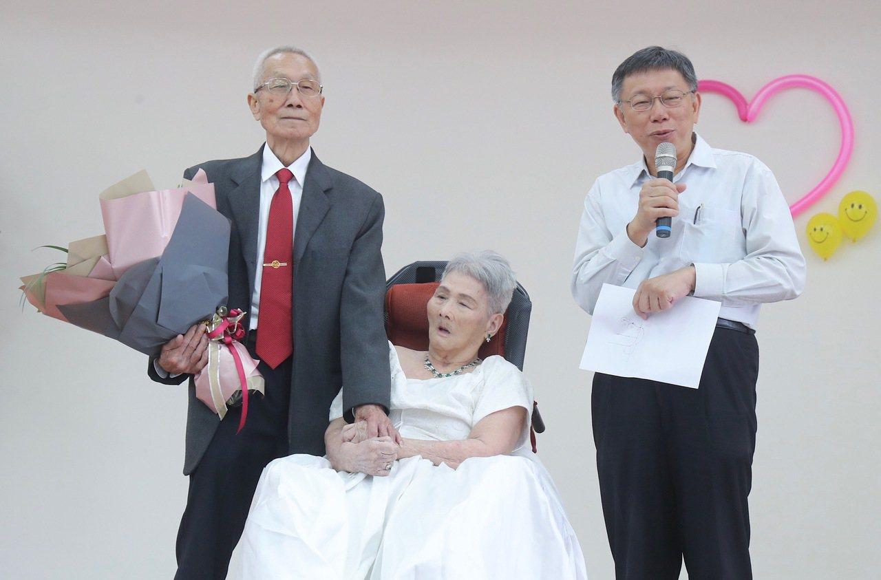 83歲的阿公詹瑞東(左)與太太韓水金(中)圓夢,在內湖五分區民活動中心舉辦婚禮,...
