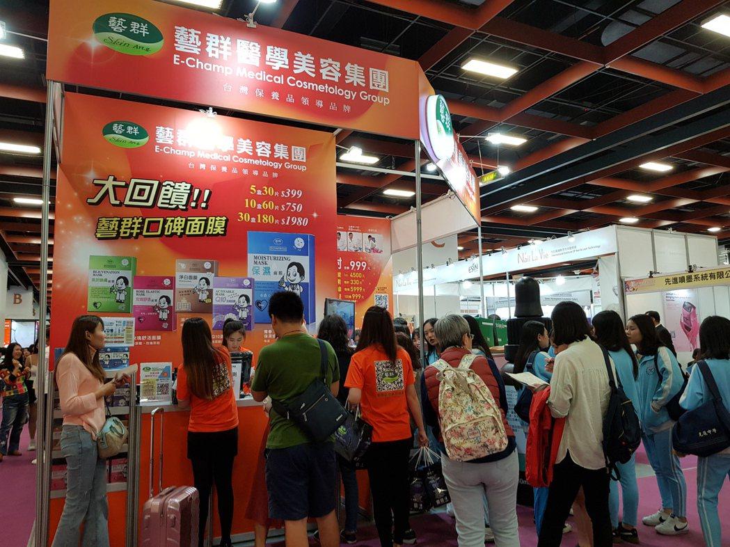 Dr.藝群保養品每年在台北美妝展上,常常吸引大批愛美消費者搶購。 王正坤醫師/提...