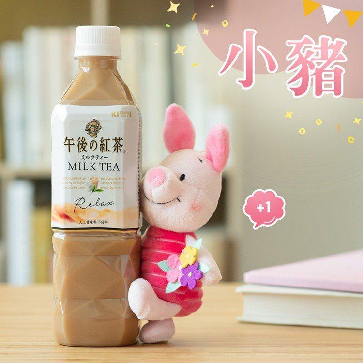 圖/KIRIN 午後の紅茶臉書粉專