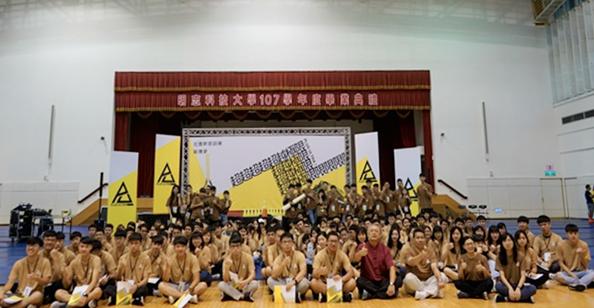 明志科大校長劉祖華主持全校社團幹訓開幕式,勉勵學生超越自己。 校方/提供