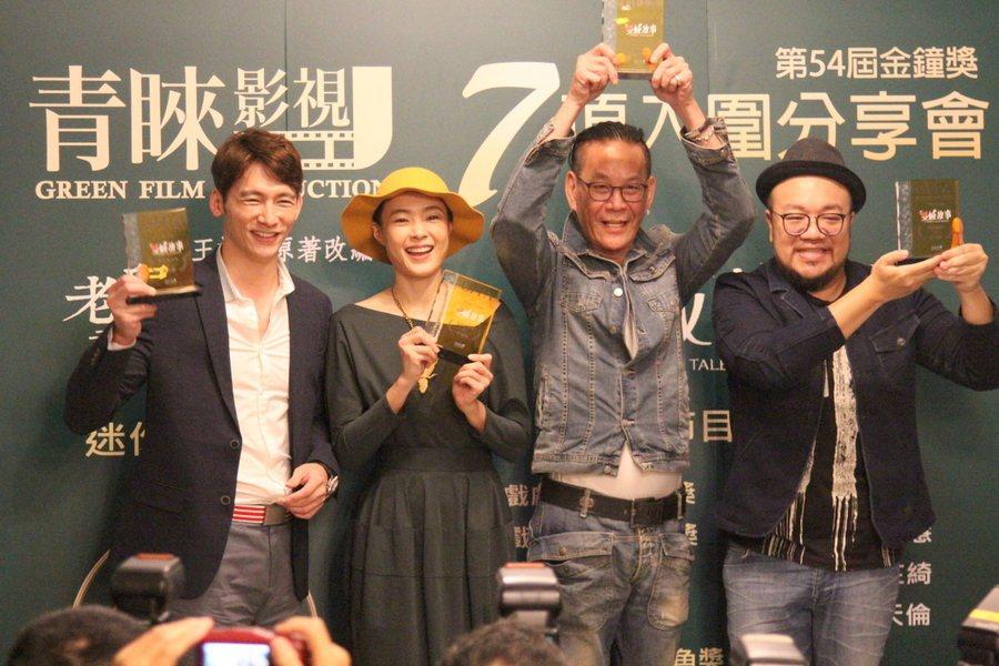 溫昇豪(左起)、曾珮瑜、龍劭華、葉天倫,《雙城故事》演導俱佳供入圍6項金鐘獎。(