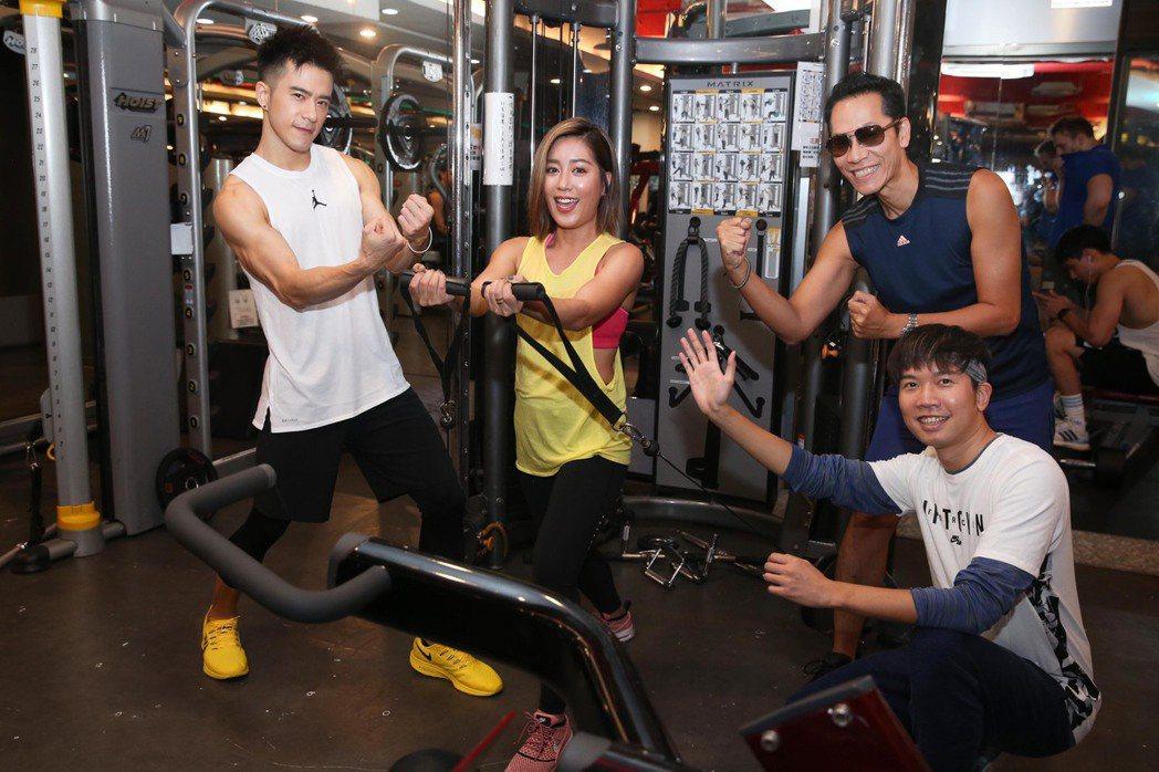 紀言愷(左起)擔任米非、漢斯和昌哥健身教練,嚴苛到讓小男孩樂團腿軟。圖/聯成娛樂...