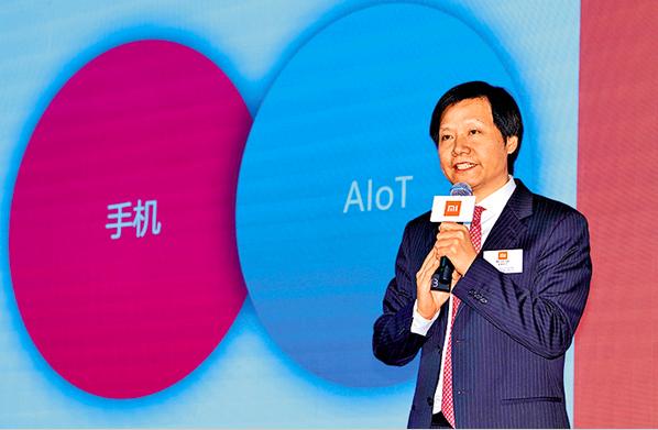 雷軍表示,看好東盟市場發展前景,小米選擇將東南亞作為出海的起點。(香港信報財經網...