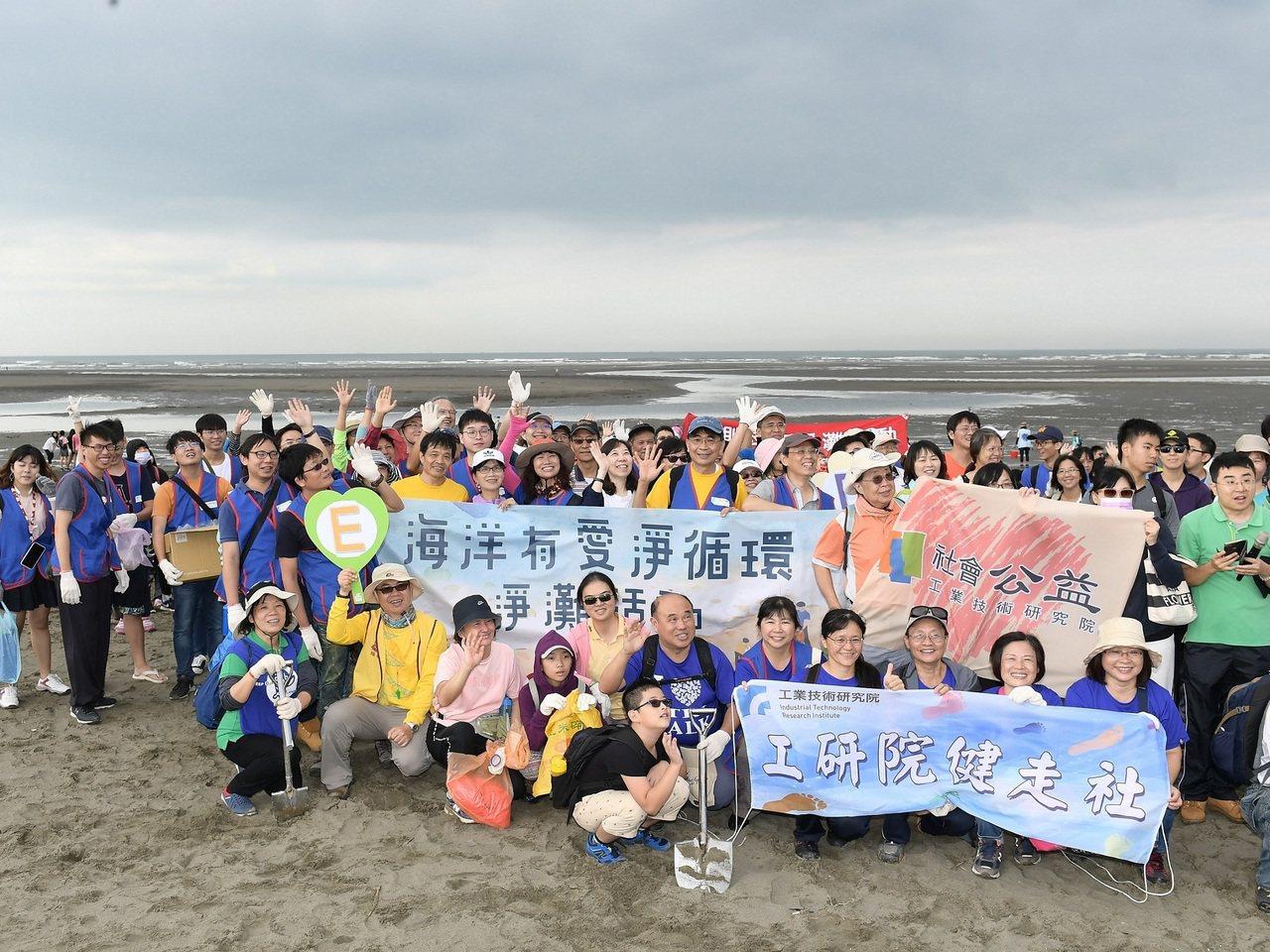工研院舉辦「海洋有愛,淨循環」淨灘活動,號召超過500名竹科志工一齊守護台灣美麗...