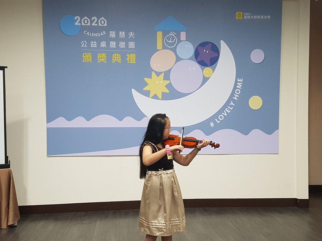 罹患皮爾羅賓症的徐仁萱在頒獎典禮演奏小提琴,展現琴藝。記者楊雅棠/攝影