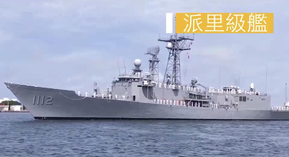 海軍司令部將於9月28日(星期六)在基隆港區舉行「108年國防知性之旅-營區開放...