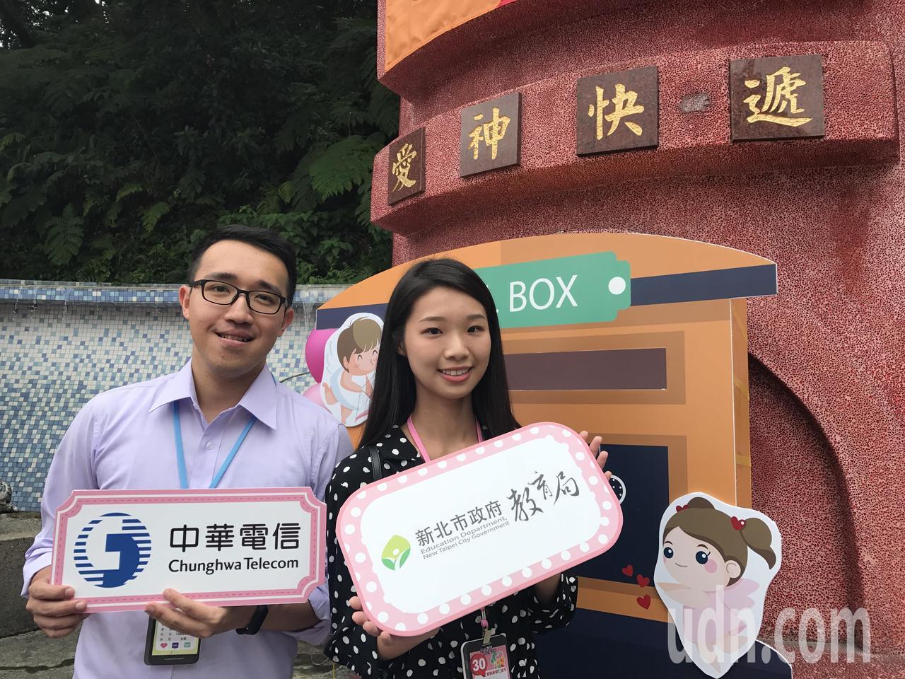 新北市教育局今天早上和人事處,及中華電信,在萬里情月老廟,舉辦科技新貴與教師未婚...