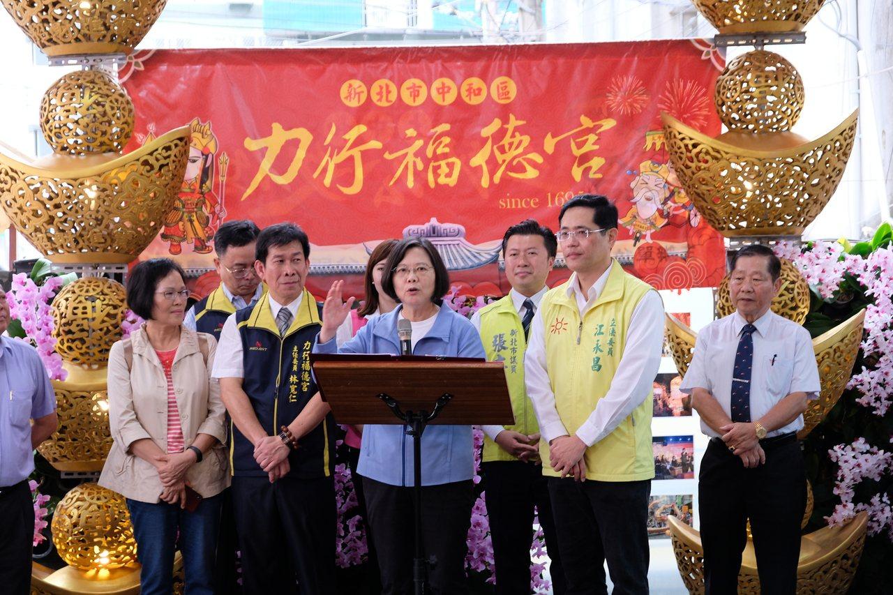 蔡英文一一細數政績,強調現在最好投資的地方就是台灣。記者張曼蘋/攝影