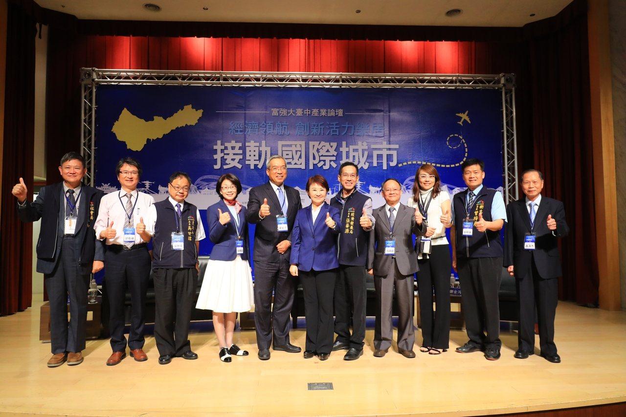 台中市新任經濟發展局長張峯源(右五)表示,要以「招商引資」、「產業轉型」、「生活...