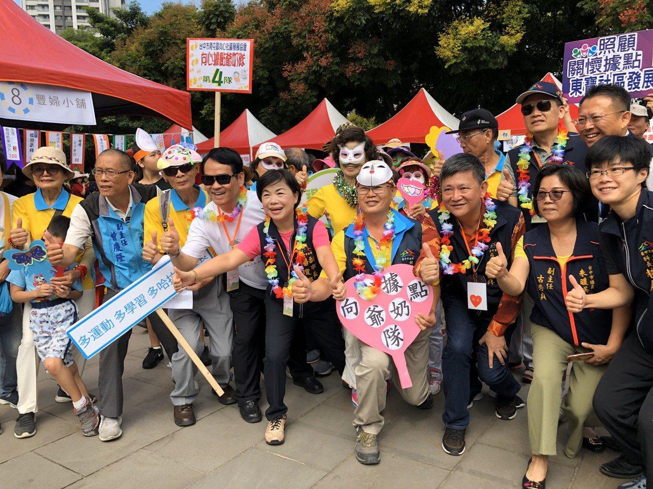 關懷失智症健走園遊會連辦17年,希望多多關懷失智者。圖/中華民國失智者照顧協會