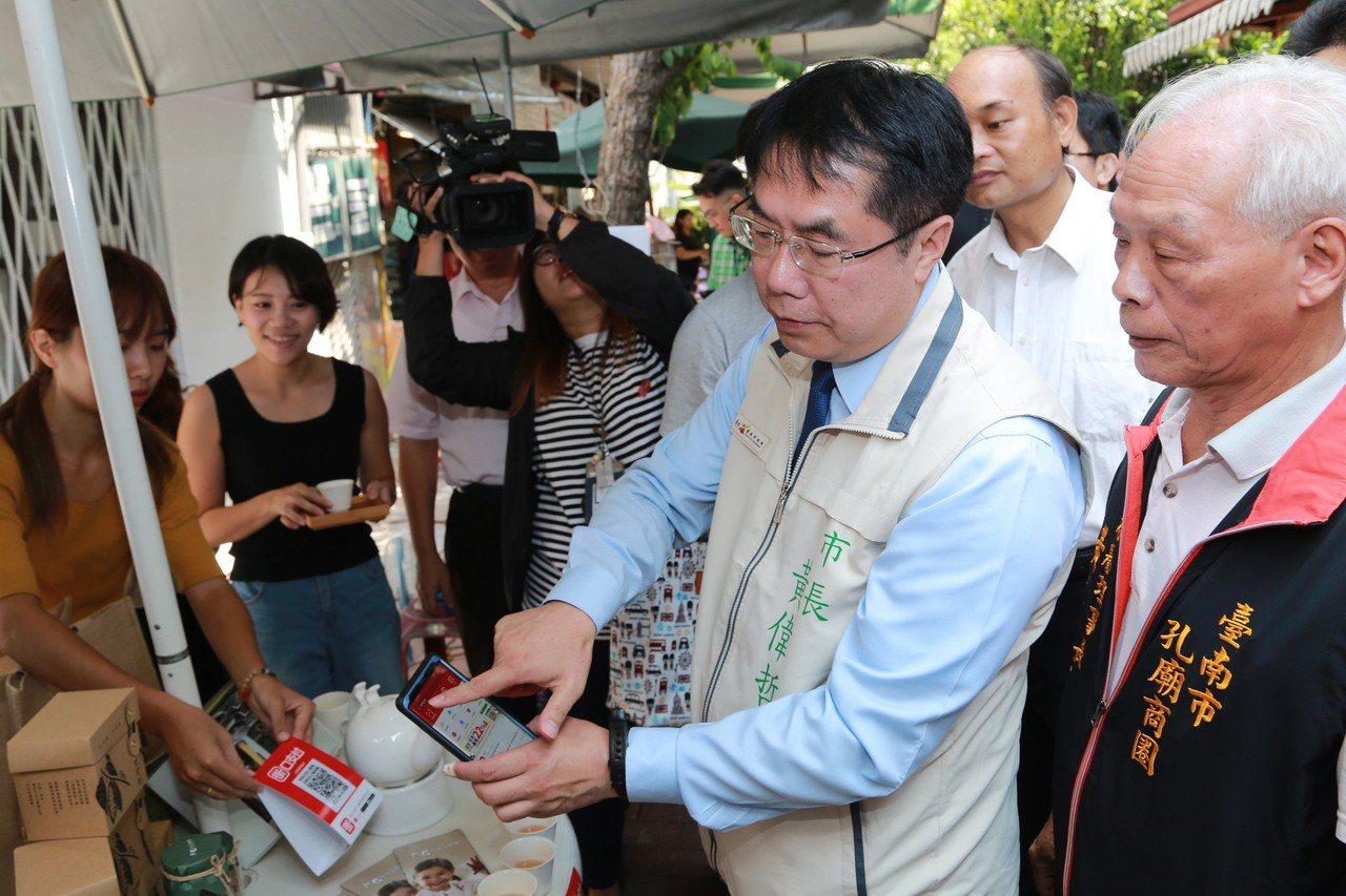 台南市府中街行動支付示範街道今天揭幕。圖/市政府提供