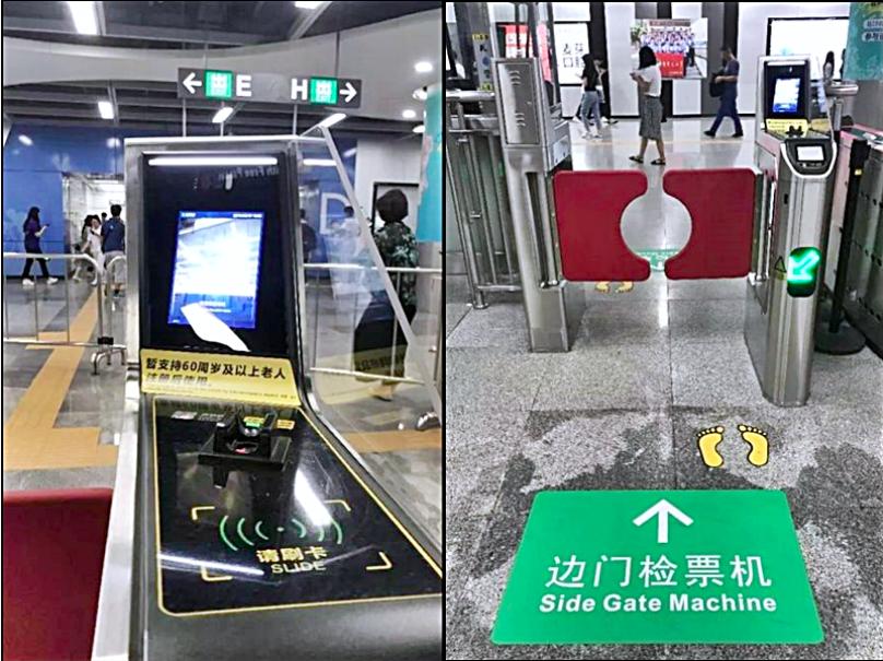 深圳地鐵試行「人臉識別,60歲以上在實名制登記後,可通過檢票閘機「刷臉」免費進出...
