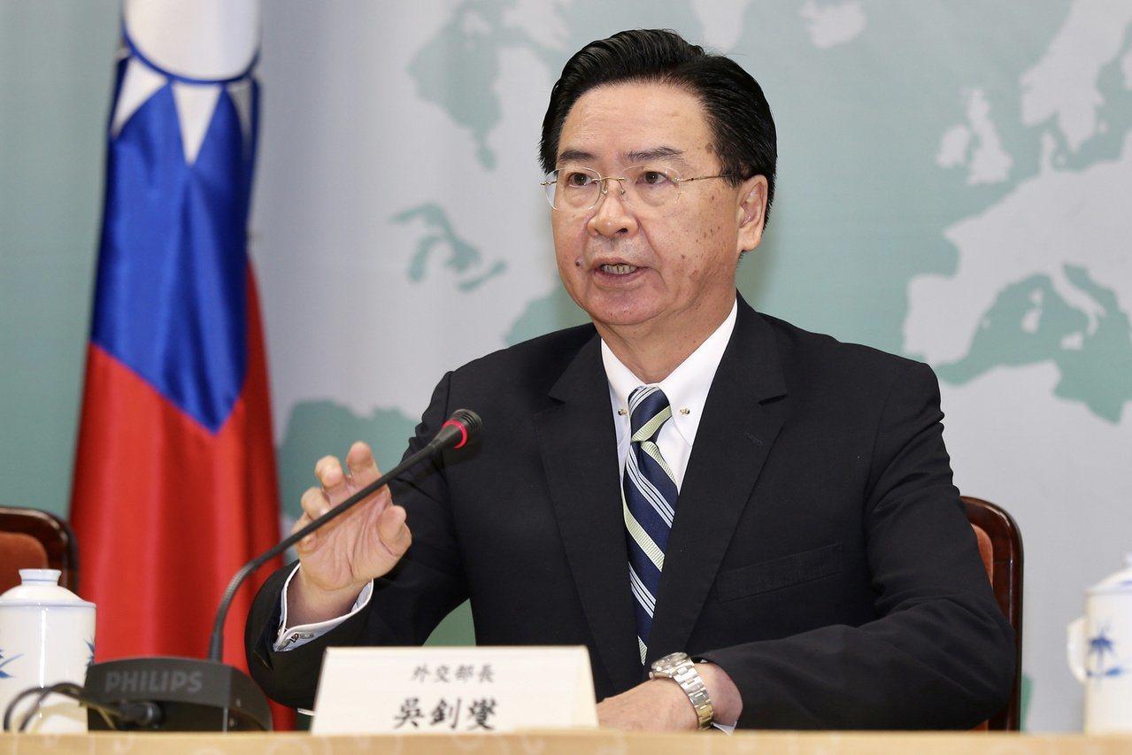 外交部長吳釗燮中午舉行記者會宣布與吉里巴斯斷交。圖/聯合報資料照