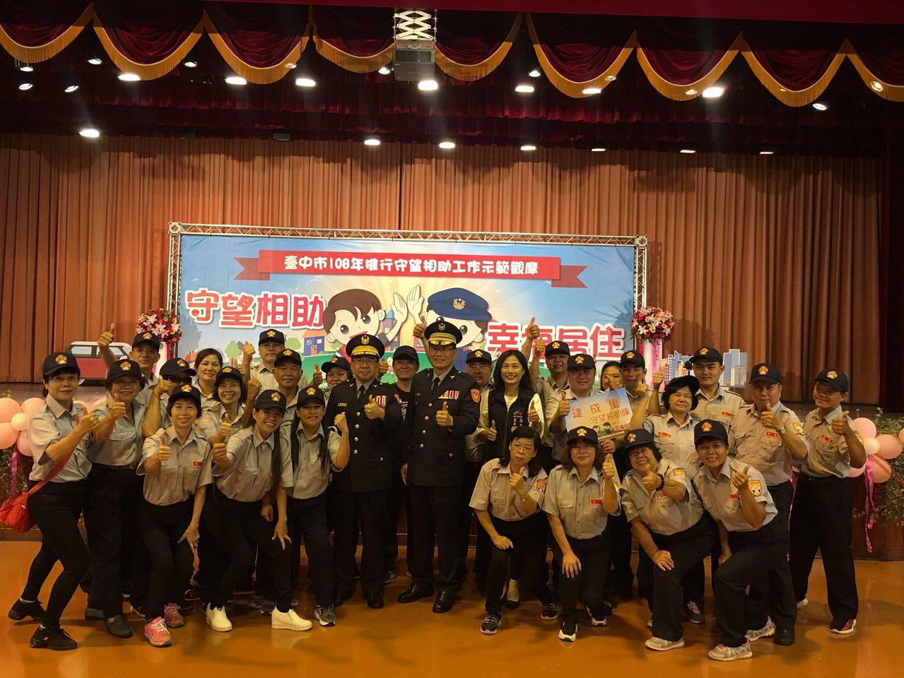 台中市第二警分局昨天在新民高中舉辦守望相助隊示範觀摩演練活動,現場宣傳明年燈會志...