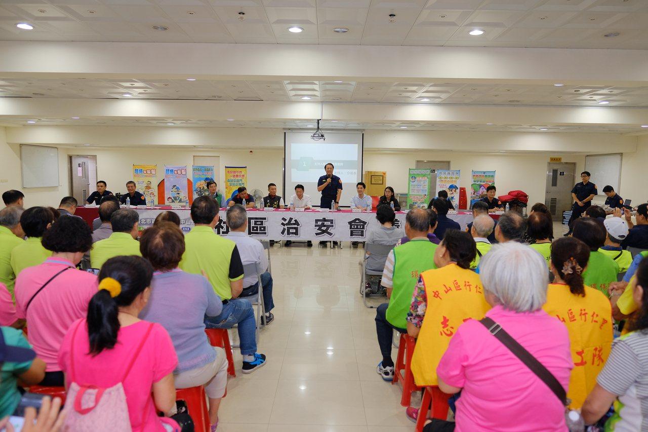 中山分局舉行社區治安會議,加強宣導「緝毒打詐及校園安全」。記蕭雅娟/翻攝