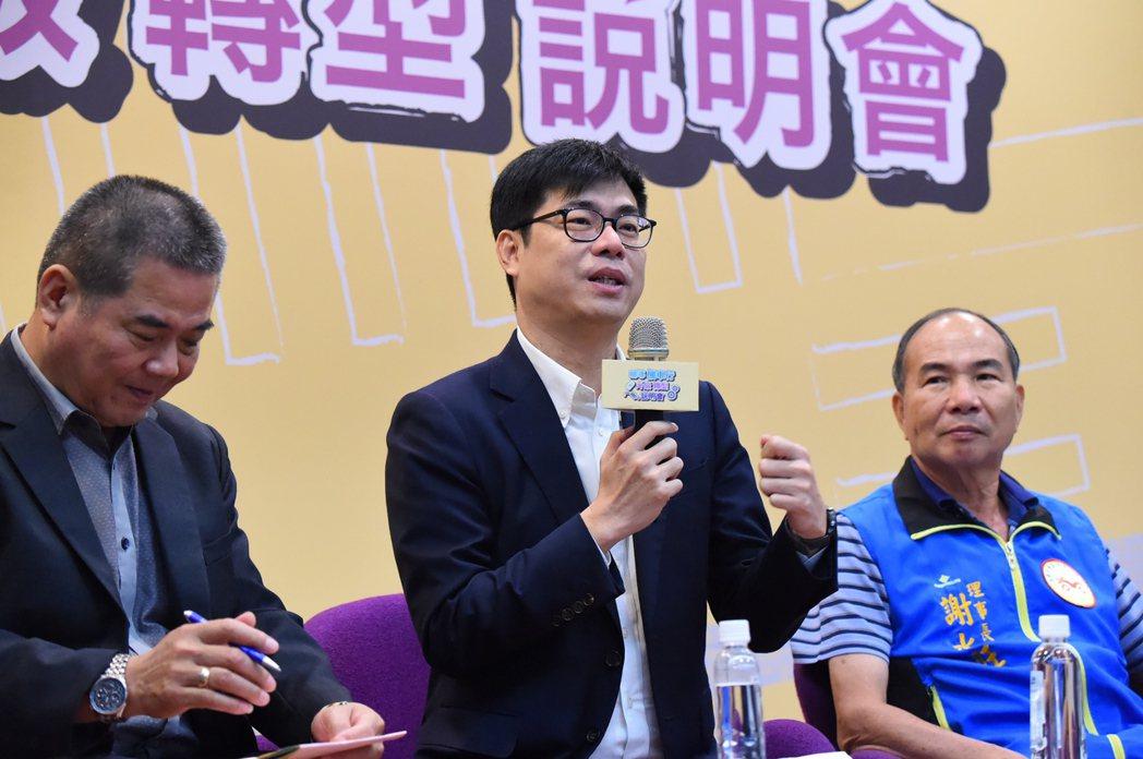 行政院副院長陳其邁出席「輔導機車行升級轉型」高雄場次。行政院提供