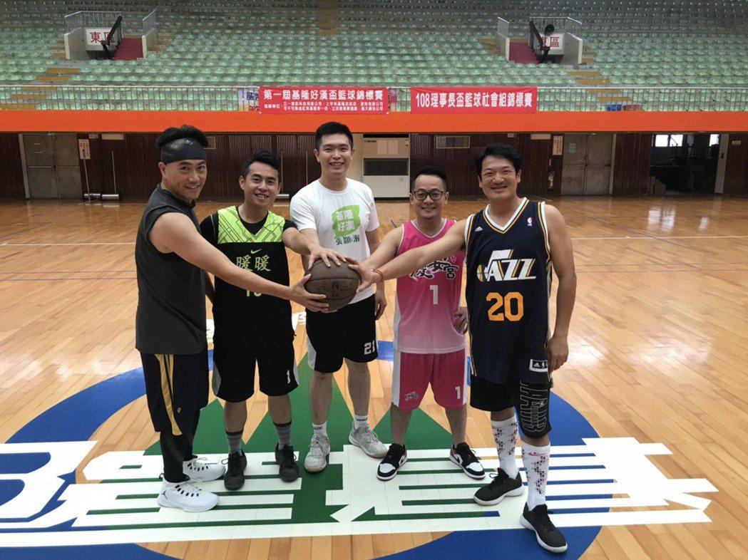 第一屆基隆好漢盃籃球賽,超過30支隊伍報名,今天開打。圖/張顥瀚提供