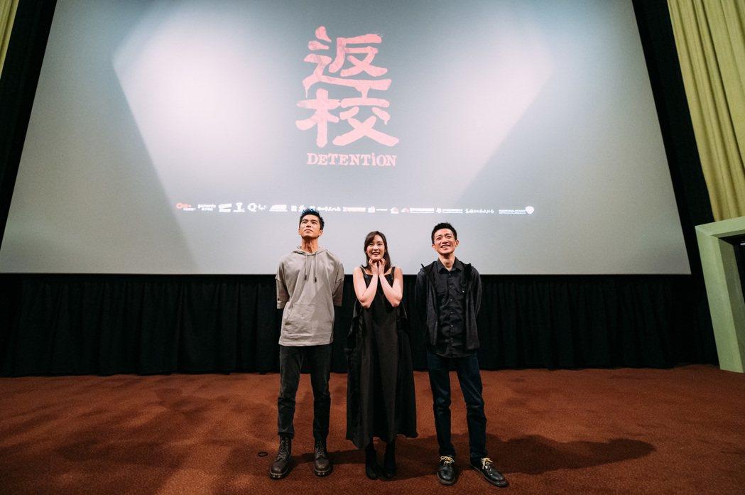 左起曾敬驊、王淨、導演徐漢強前往台中映後。圖/牽猴子提供