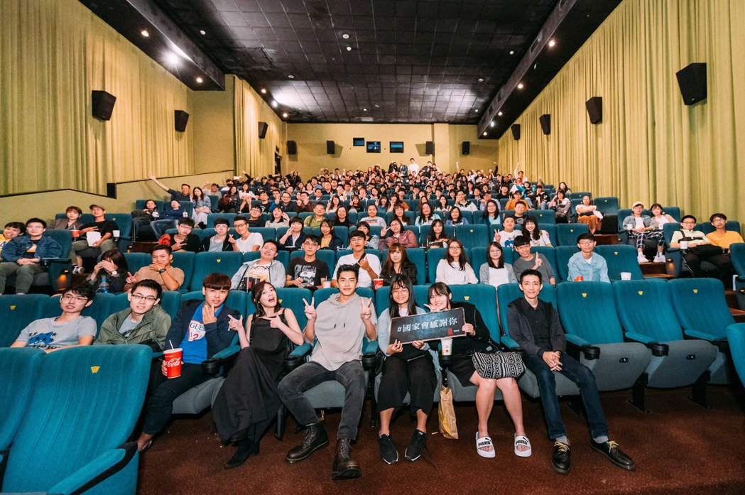 「返校」幾乎滿場觀眾讓劇組驚喜.。圖/牽猴子提供