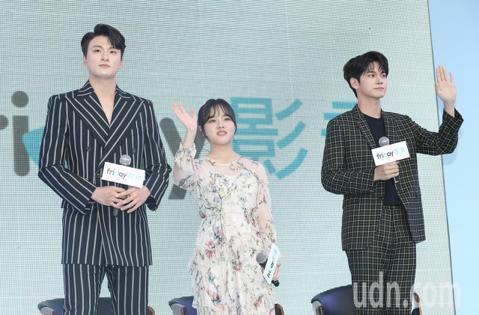影音平台邀請韓劇「18歲的瞬間」三位演員邕聖祐、金香起、申承浩訪台會粉絲,為自家上架的影片宣傳。