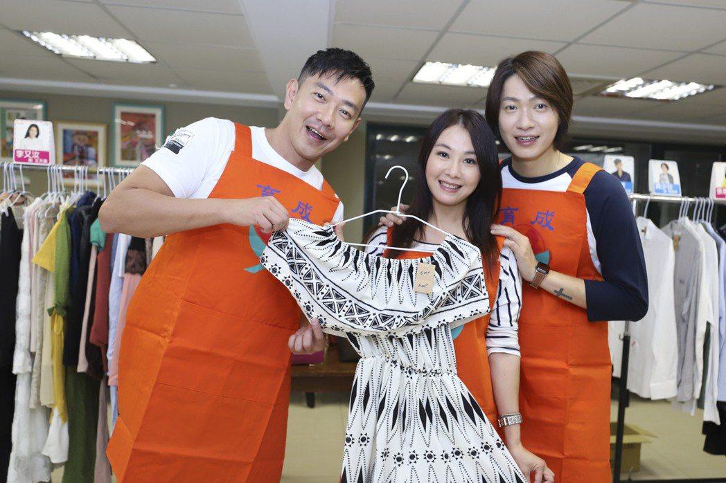 江俊翰(左起)、陳妍安、黃少谷出席戲服義賣活動。圖/民視提供