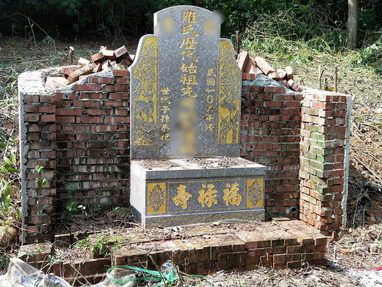 新竹縣新埔鎮新北里發生修祖墳的爭議。記者郭政芬/翻攝