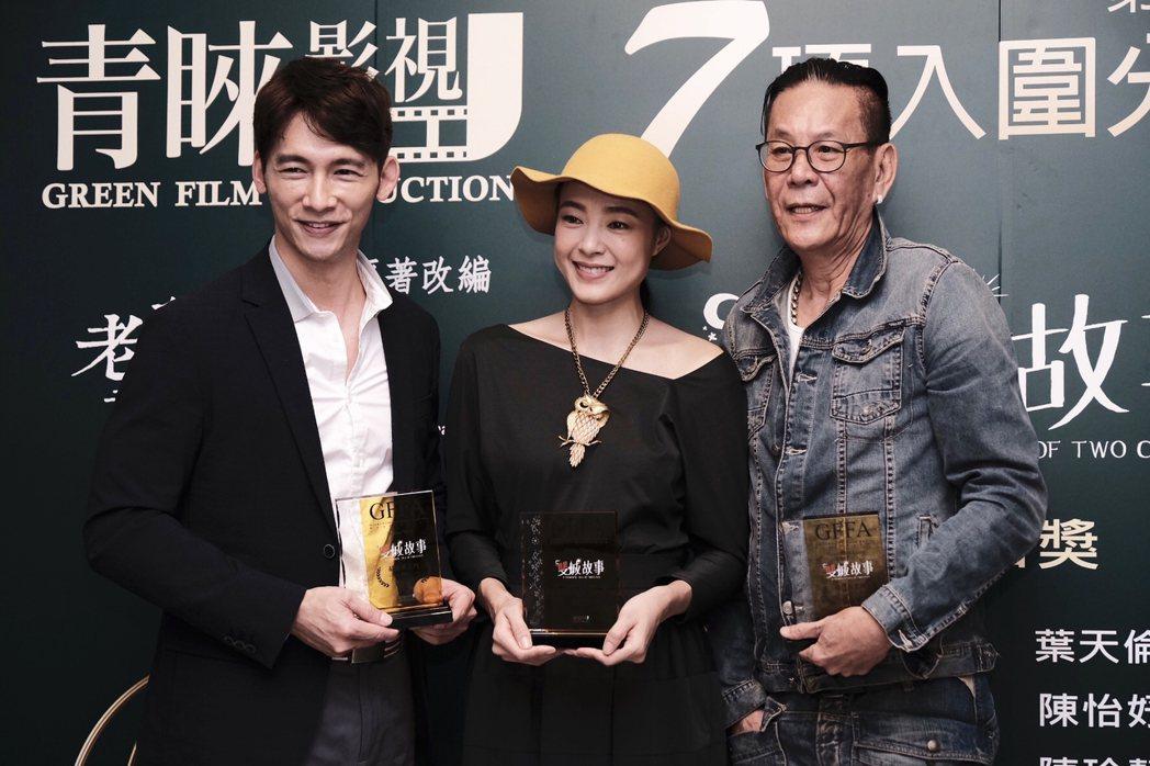 龍劭華(右起)、曾珮瑜、溫昇豪出席「雙城故事」入圍金鐘茶會。圖/青睞影視提供