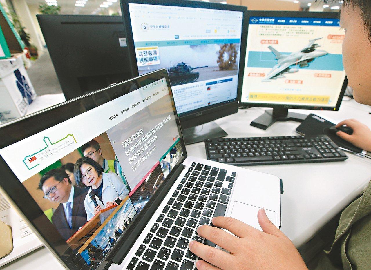 台美將聯合舉行網路攻防演練。圖為示意圖。 記者陳正興/攝影