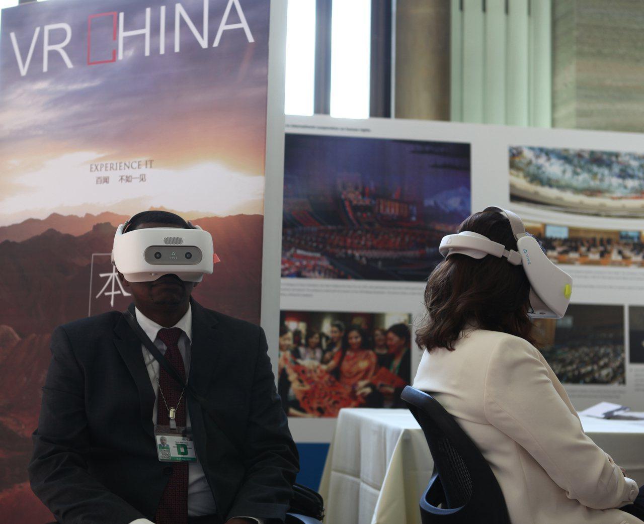 「為人民謀幸福:新中國70年人權成就展」九月初在聯合國日內瓦總部開幕。 (中新社...