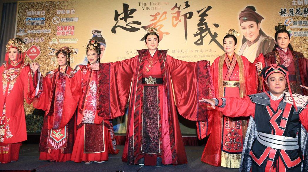 陳亞蘭(中)以新戲《忠孝節義》呈現戲迷。記者陳正興/攝影