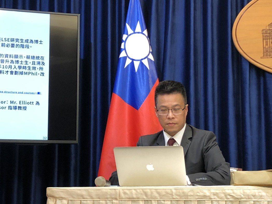 總統府發言人黃重諺。記者潘姣琪/攝影