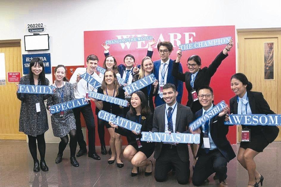 政大IMBA學生代表參加霍特獎區域競賽。 政大IMBA/提供