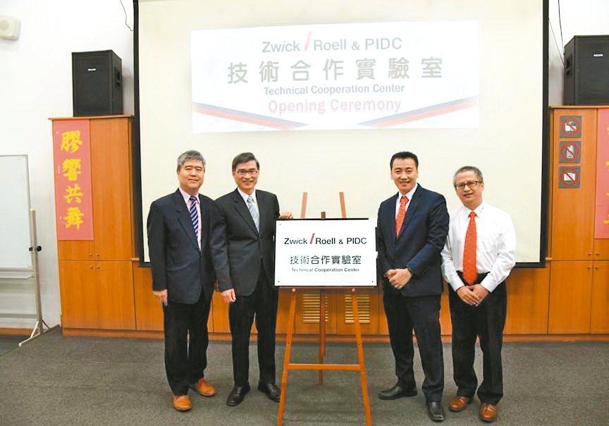 塑膠中心舉行塑料試驗技術合作實驗室揭牌啟用儀式。 楊聰橋/攝影