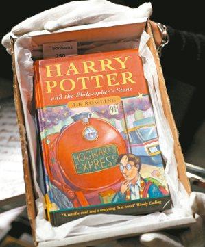 芭芭拉.馬可斯當年因取得《哈利波特1》的美國版權,在出版界聲名大噪。 (綜合外電...