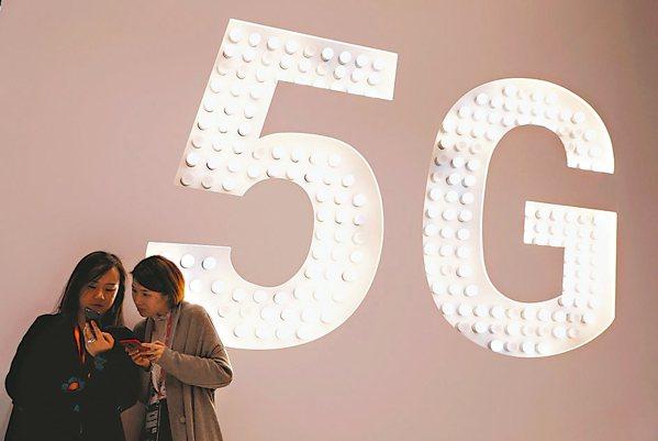 目前世界上約有十個推出商用5G應用的國家,包括南韓、日本、中國和美國等。 路透