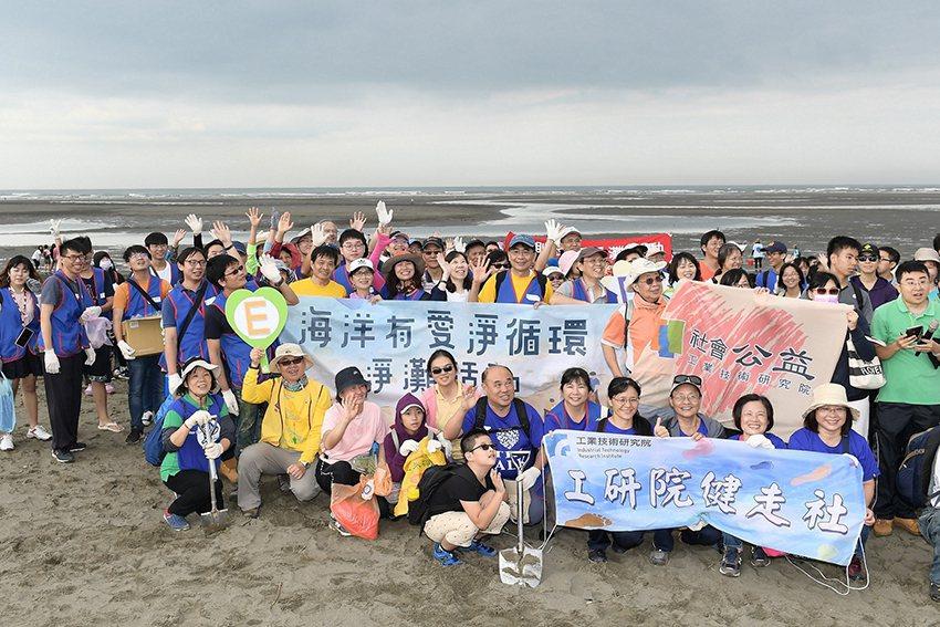 工研院舉辦「海洋有愛,淨循環」淨灘活動,號召超過500位竹科志工一齊守護台灣美麗...