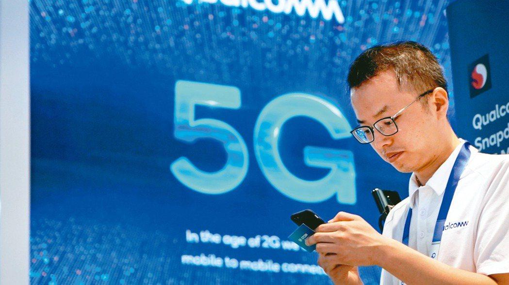 台灣12月10日進行5G競價及數位的競標。 路透