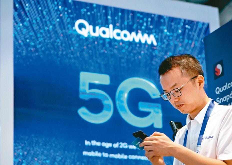 全球5G專網蓬勃發展,賓士已經打造全球第一個擁有5G專網的智慧工廠,而台灣廠商也積極布局5G專網,包含日月光、台塑、三總都明確提出專網需求。 路透