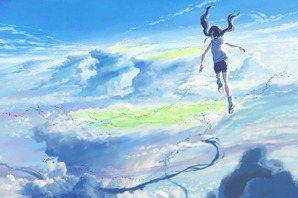 呂文慧/《天氣之子》:有時候,我們需要無可救藥的浪漫
