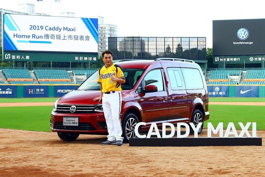 福斯商旅在今年6月邀請彭政閔擔任Caddy Maxi代言人。 記者張振群/攝影